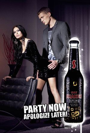 Danish Ad for Cult
