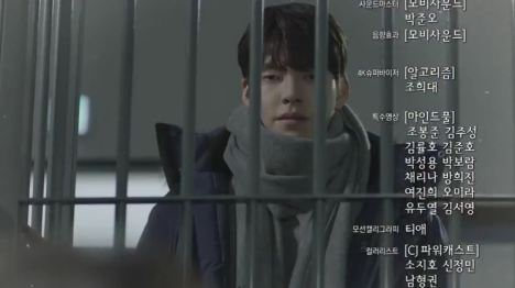 sinopsis uncontrollably fond episode 10.mkv_20160805_200132.047